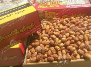 Zahidi dates origin